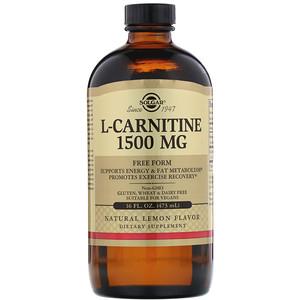 Solgar L Carnitine 473ml